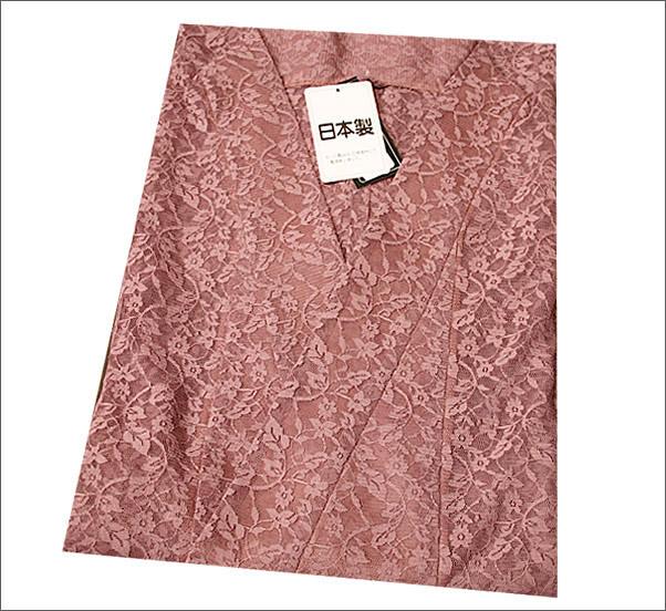 ラッセルコートのピンク色系